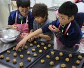 요리체험 – 초코칩쿠키